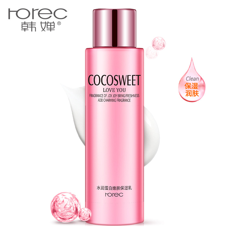 2018 Horec Lotion Smoothing Hydra Protein Rejuvenation Moisturizing Lotion Moisturizing Whitening Nourishing Essence Skin care