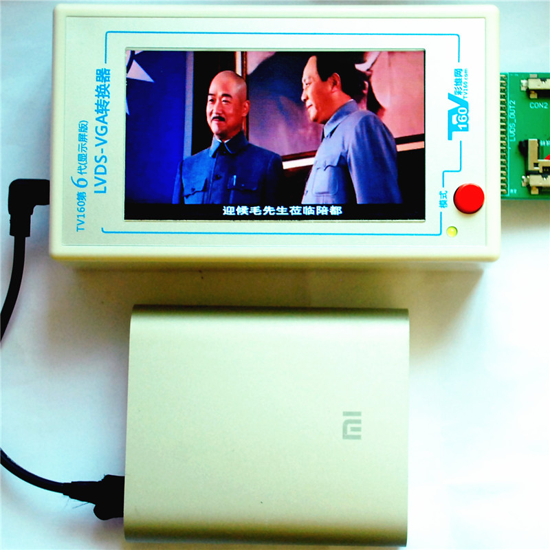TKDMR TV160 LVDS generáció VGA átalakítóval a képernyő LCD / - Mérőműszerek - Fénykép 4