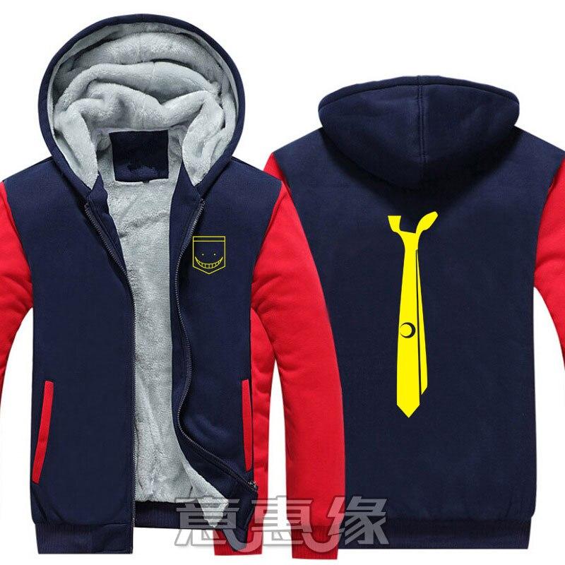 Nouveau décontracté hiver assassinat salle de classe vestes manteaux Anime Ansatsu kyoushisu sweat à capuche pour homme épaissir Sweatshirts