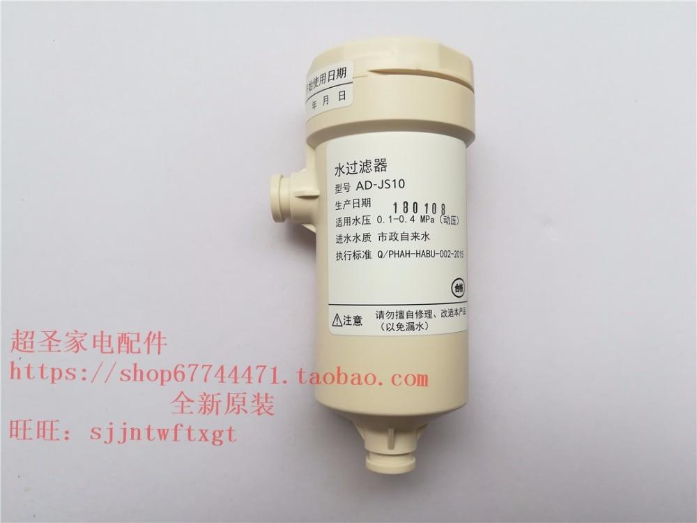 for Panasonic Toilet Smart Toilet Accessories Filter Filter AD-JS10 Water Filter Filterfor Panasonic Toilet Smart Toilet Accessories Filter Filter AD-JS10 Water Filter Filter