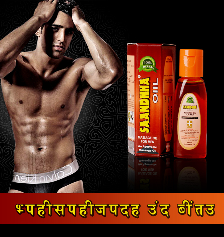 Online Shop 2pcs India God Oil Herbal Big Dick Cock Care Oil Thickening Growth Mens Dick Enhancers Increase Cock Enlarger Cream Aliexpress Mobile