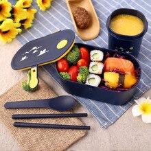 ONEUP японский стиль Ланч-бокс экологичный Bento box Герметичный пищевой контейнер Microwavable термо-контейнер для еды