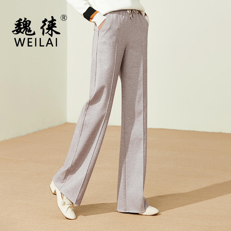 Women High Waist   Wide     Leg     Pants   Casual Loose Striped   Pants   Modis Palazzo   Wide   Trousers winter thicken warm   pants   women baggy