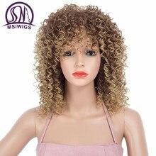 MSIWIGS kadın kısa Kinkly kıvırcık sentetik peruk Ombre sarışın karışık siyah Afro peruk gri doğal peruk kahverengi saç isıya dayanıklı