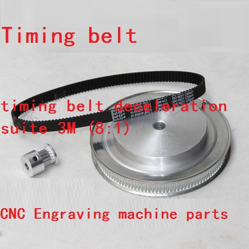 Timing belt pulleys timing belts timing belt deceleration suite 3M (8:1) CNC Engraving machine parts Synchronous pulley  free shipping timing belt pulleys synchronous belt synchronous pulley the suite of synchronous belt 3m 8 1