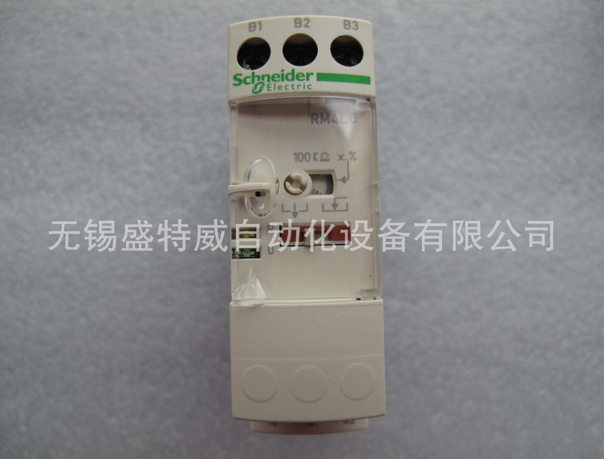 Schneider Liquid Level Control Relay Injection Or Empty Under Current Undefined