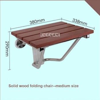 Madera maciza de alta calidad ducha asiento plegable ducha Silla de pared baño  taburete hogar montado en la pared asiento de la ducha (38 33 45f92e15d8ea