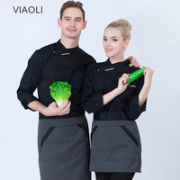 VIAOLI 2018 high quality long sleeve white black restaurant kitchen work clothes chef cloth and cook uniform