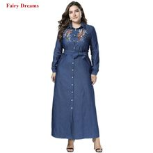 Muslim Denim Dress Dubai Abayas For Women Embroidery Bandage Shirt Dresses Arab Islamic Clothing Ladies Plus Size Jeans Robe(China)