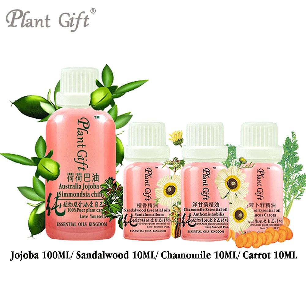 Free Shopping 100% Pure Plant Base Jojoba / Sandalwood / Chamomile / Carrot Oil Lock Water Moisturizing Unclog Pores Massage Oil цена и фото