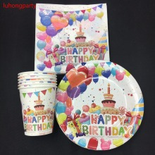 цены на Happy Birthday Theme 10pcs peper cups+10pcs plates+10pcs napkins kids favors birthday party Tableset decoration LUHONGPARTY  в интернет-магазинах