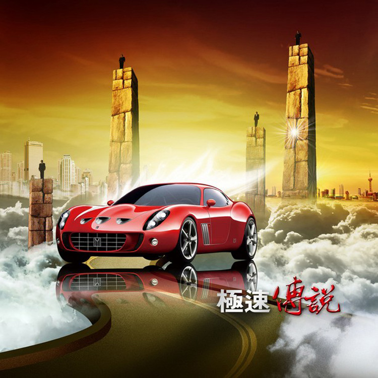 3d Car Wallpaper Custom Mural Non Woven Picture Racing Car Wallpaper