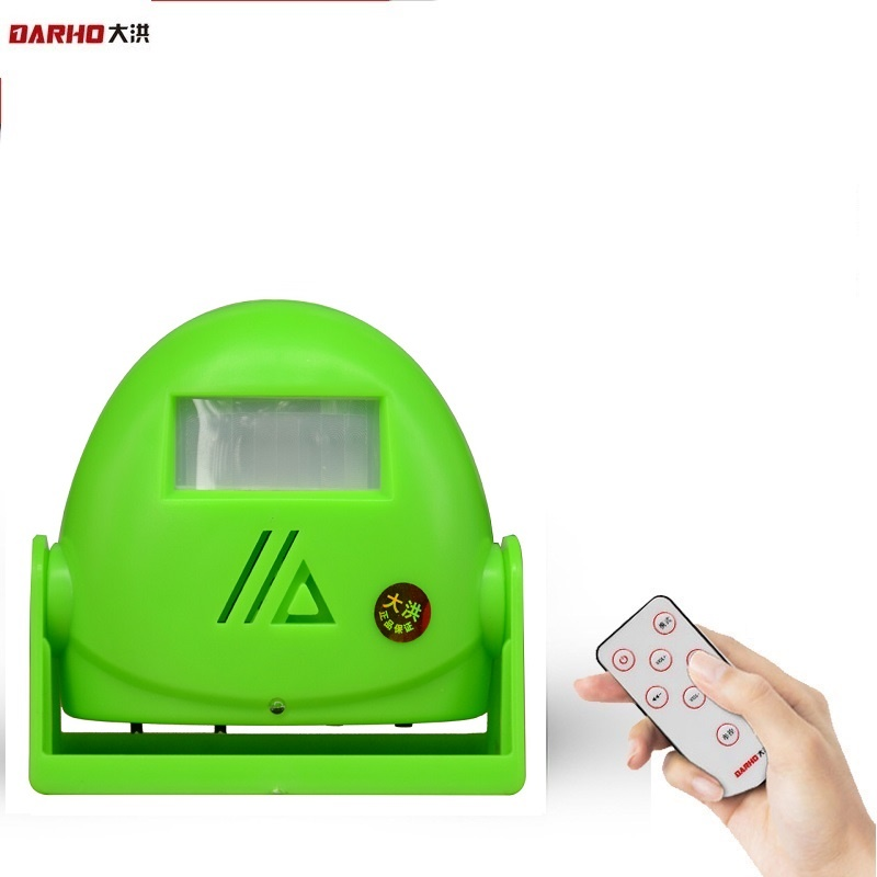 Darho Infrared PIR Wireless Entry DoorBell Warning Bell Greeting Chime Motion Sensor Alarm Burglar For Home Store Shop