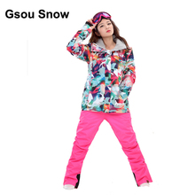 Gsou Snow Women Ski Suit Waterproof Snowboard Jacket Windproof Warm Colorful Winter Sport full suit jacket pants trousers