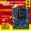 M5A78L-M LX3 PLUS AM3/AM3 + 938 игла все-твердотельный ленточный дисплей материнская плата