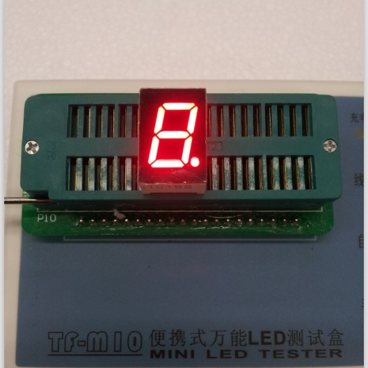 Free Ship 100pc Common Cathode 0.5inch Digital Tube 1 Bit Digital Tube Display Red Digital Led Tube Factory Direct