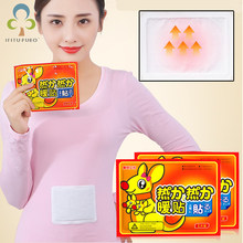 10 Packs Hot stickers Body Warmer paste Stick Lasting Heat Patch Winter Keep Body Warm Paste Pads last 10 hours LYQ(China)