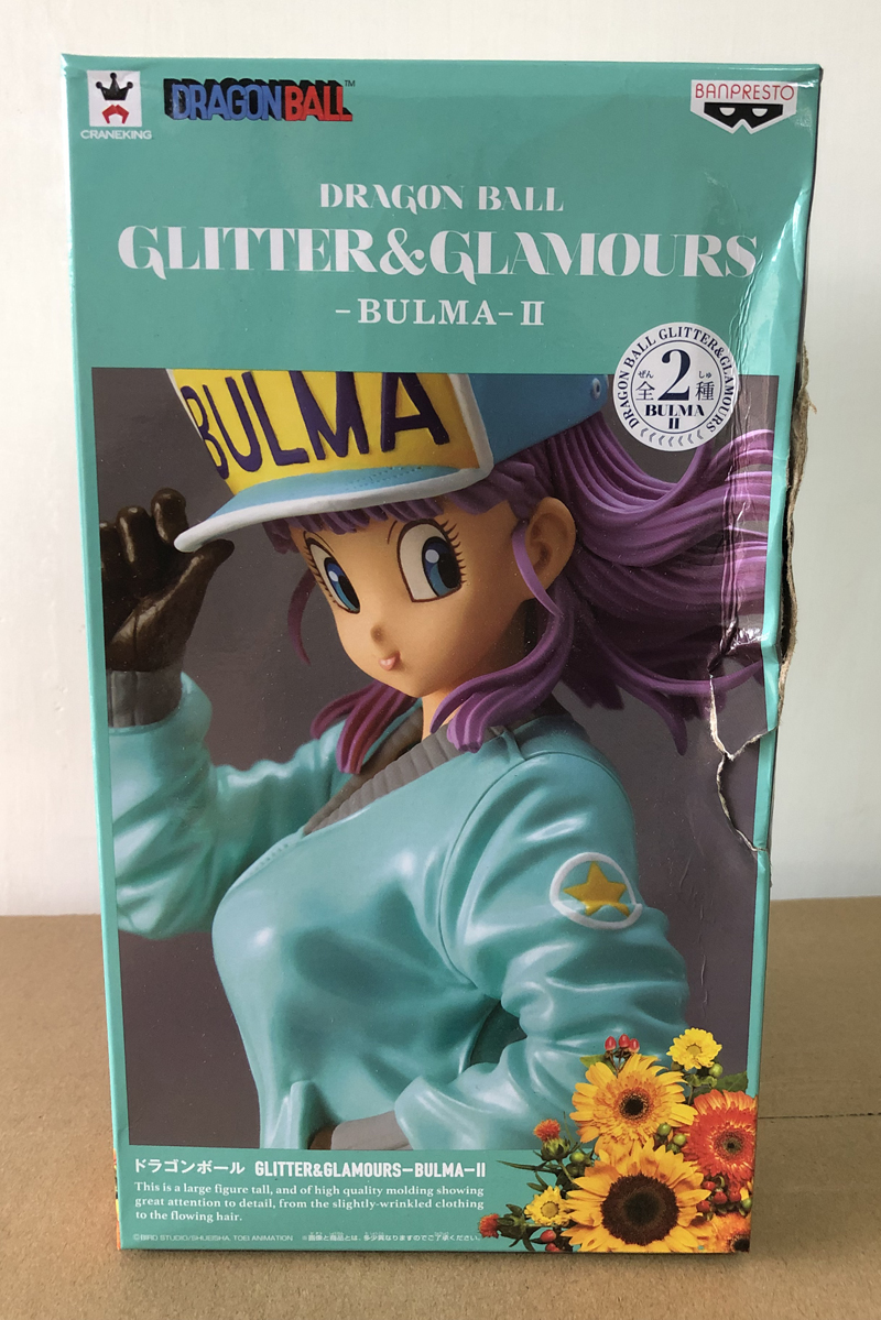 Banpresto Dragon Ball Glitter /& GLAMOURS LUNCHI 2 Set Normal /& Rare Figures Japan