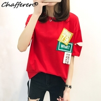 Chafferer корейский стиль летние женские Футболки мода плюс Размеры бренд патч отверстие Половина рукава футболки 2017 свободные женская одежда