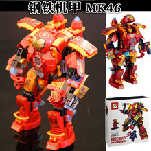 Compatible with Lego Marvel Super heroes Captain America Armor Iron Man Mark 46 Hulkbuster Minifigure Building