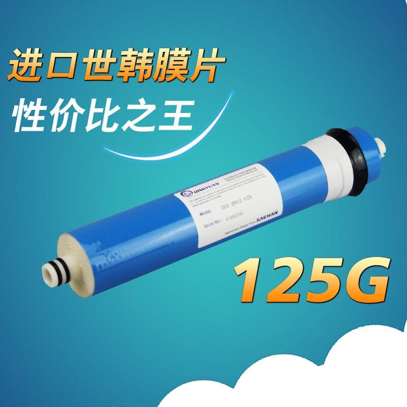 125G low pressure membrane non pumped water pure water machine RO membrane reverse osmosis membrane TFC2012 125G