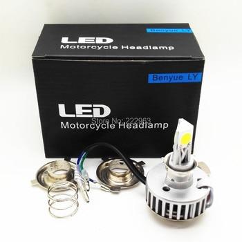 100sets/Lot 18W Motocycle LED headlight kit universal use 360 degree lighting