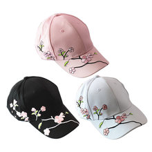 Baseball cap Unisex Couple Fashion Simple Sweet Cap Plum Flower Embroidery  Female Hat Adjustable Hat xxx embroidery adjustable graphic hat