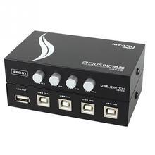 Новый USB 2.0 4 Port Share Обмен Switcher Переключатель выбора Box Для ПК Компьютер Ручной Сканер Принтер