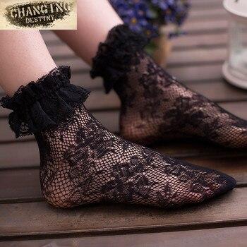 Retro Lace Women Girl Socks