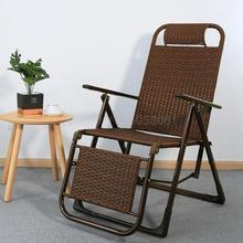 Кресло для отдыха складной ворс крутой летний портативный ротанг плетение бытовой открытый эскорт простая спинка ворс крутое руководство