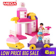 Christmas toys Blocks 45pcs Large Building Block Toys for Toddlers Gift My Town Big Bricks with Figures Compatible With Duplo недорого