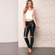 Knee Hole Leather Leggings