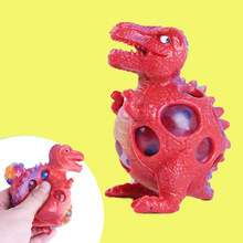 2019 Dinosaur Model Grape Venting Squeeze Balls Pressure Stress Relief Ball Toy Children Sensory TPR Toy for Autism Vip Link
