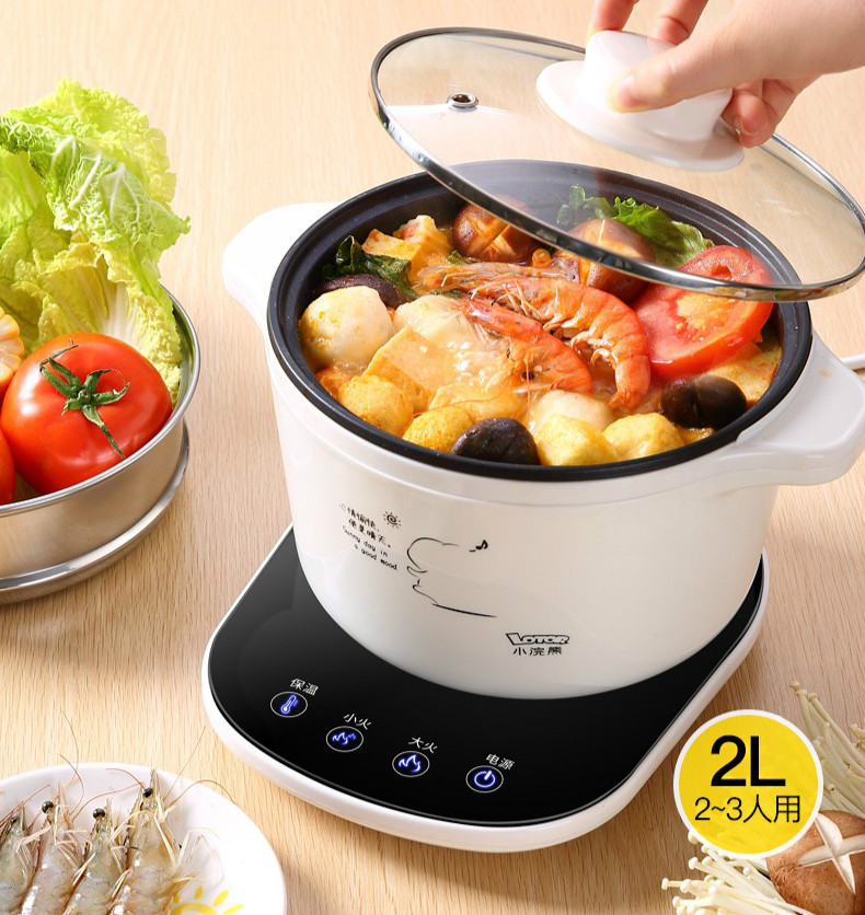 2L Portable Electric Multicooker Mini Non-stick Frying Pan Electric Hot Pot Hotpot Noodle Porridge Cooker Kitchen Multi Cooker