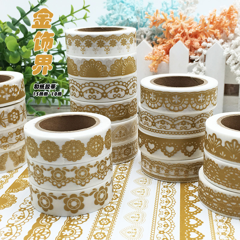 Golden Wave - Japanese Washi Masking Tape Set of 20pcs Party & gifting, Scrapbooking  Card Making, Wedding 11 Yards (10 Meters) new design retro style ship car travel old style vintage diy decorative washi tape diary deco masking tape scrapbooking stickers