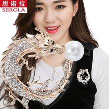 ФОТО man woman exaggerated luxury 18k gold plated dragon shape pearl crystal diamond cape buckle/ brooch pins jewelry/ sweater needle