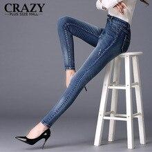 S-9XL, женские летние джинсы больших размеров, женские облегающие брюки-карандаш с высокой талией 8XL 7XL 6XL 5XL 4XL, обтягивающие джинсы с высокой талией C9738