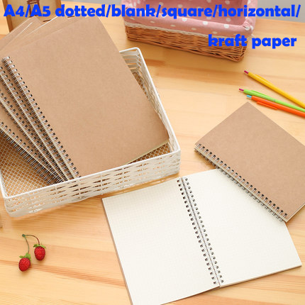 NEW A4/A5 notebook paper dotted/blank/square/horizontal/kraft paper spiral ring stationery notebook kraft paper coil hand book