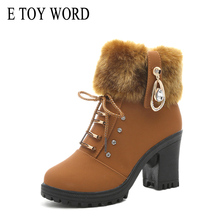 E TOY WORD women shoes Ankle boots PU Leather solid Plush High Heels Winter women boots Square Heel Warm Size 35-41 Botas Mujer bling pu leather women sexy boots high heels zipper shoes warm fur winter boots for women x1022 35