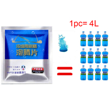 10pc car windshield cleaner supplies cleaning pill effervescent glass water solid wiper for window