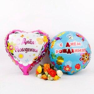Image 3 - Воздушные шары из фольги с надписью на русском день рождения, 16 дюймов, 1 комплект