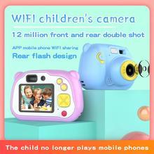 Children's Camera 12 Million Wifi Children's Digital