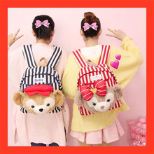 Japan Duffy Bear Backpack Shelliemay Plush Kids Cartoon School Bag Children Gifts