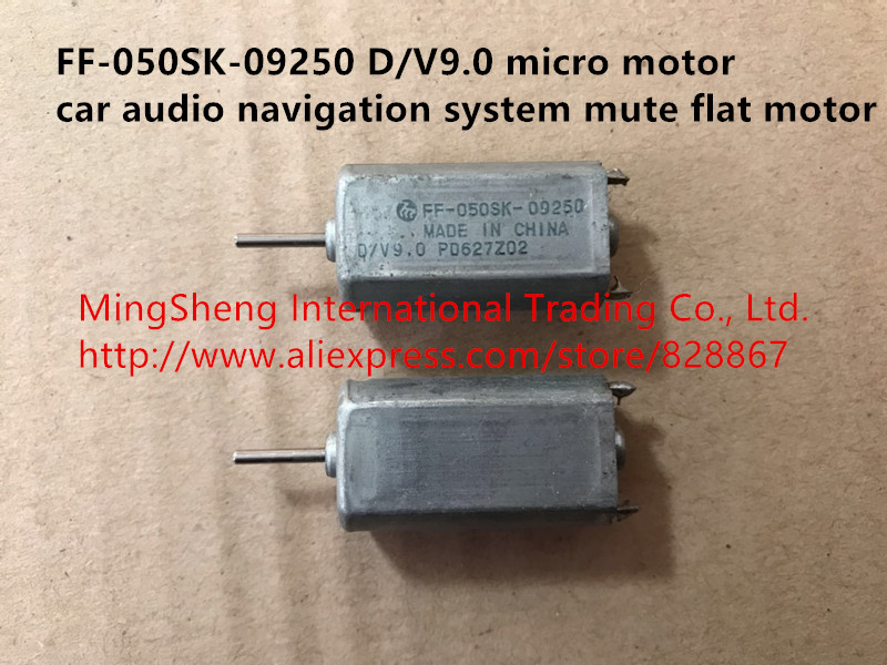Quality assurance FF-050SK-09250 D/V9.0 micro motor car audio navigation system mute flat motor replace FF-050SB-09250