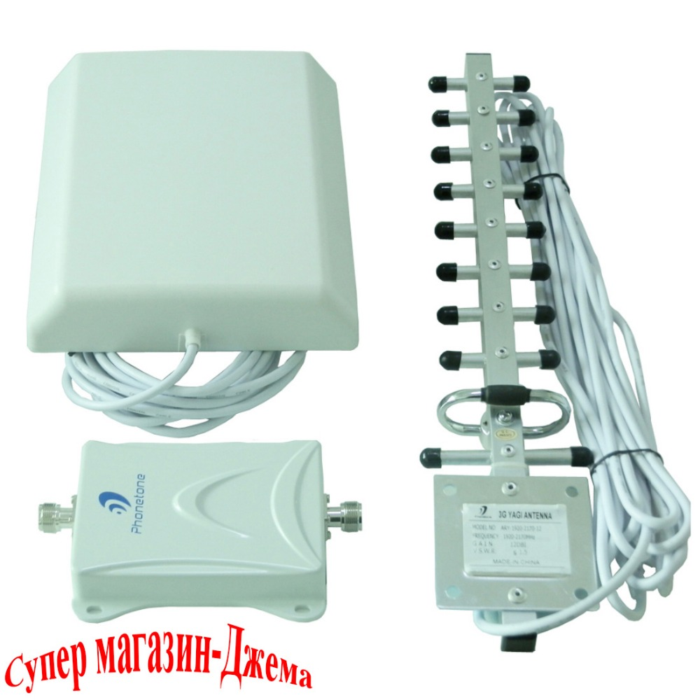 1800mhz 55db Cell Booster Panel And Yagi Antennas Phone Antenna Signal Repeater Amplifier For Gsm Dcs 4g Lte Network In Boosters From