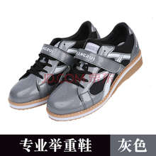 Ingrosso weightlifting shoes Acquista Lotti weightlifting