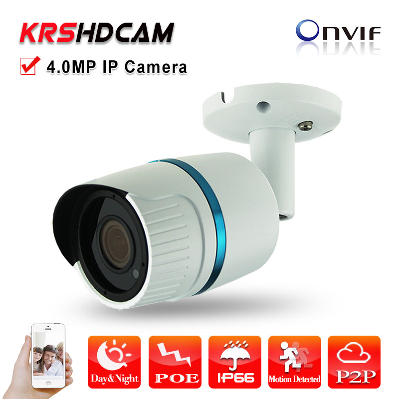 4.0MP FULL HD 2688*1520 IP Camera POE outdoor waterproof onvif2.4 H.265/H.264 Night Vision security CCTV camaras de seguridad camera ip full hd 4 0mp 2688 1520 poe indoor vandalproof onvif2 4 h 265 h 264 night vision security cctv camaras de seguridad