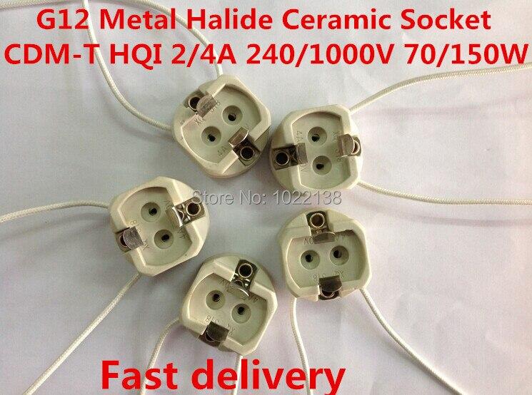 Super Deal #c42f 5pcs G12 Lamp Holder Led Socket Adapter
