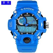 Smael fashion Luxury Brand Analog Digital Watches Men Led Luminous Clock Men Military Wristwatch Sports Watch Relogio Masculino