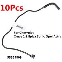 Best value Chevrolet Cruze Throttle